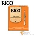 竹片►美國 RICO 高音 薩克斯風竹片 3號 Soprano Sax (10片/盒)【橘包裝】