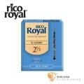 竹片►美國 RICO ROYAL 豎笛/黑管 竹片 2.5號 Bb Clarinet (10片/盒)