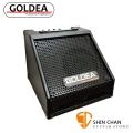 GOLDEA GX20G 電子鼓專用音箱 30瓦【GX-20G/Yamaha/Roland/Awowo/Kat電子鼓專用】