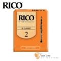 竹片►美國 RICO 豎笛/黑管 竹片 2號 Bb Clarinet (10片/盒)【橘包裝】