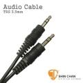 立體聲音源線 TRS 3.5mm 可接手機/音箱/喇叭/電子鼓/mp3 (1.5公尺)