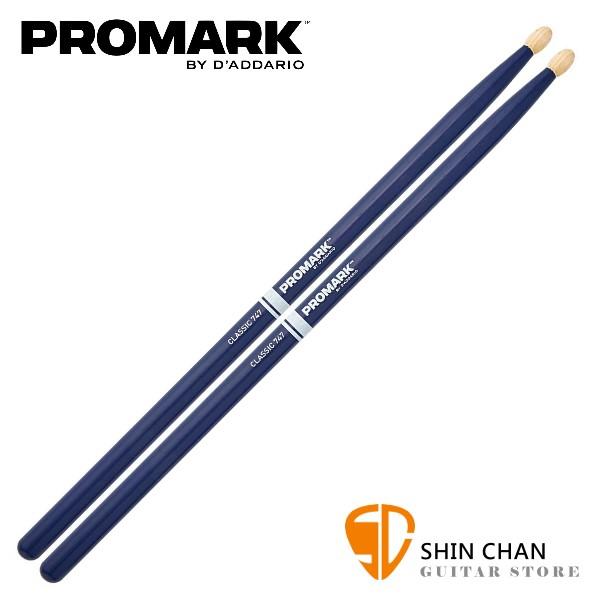 Promark TX747W Blue 胡桃木經典鼓棒 藍色 5A【Pro mark】