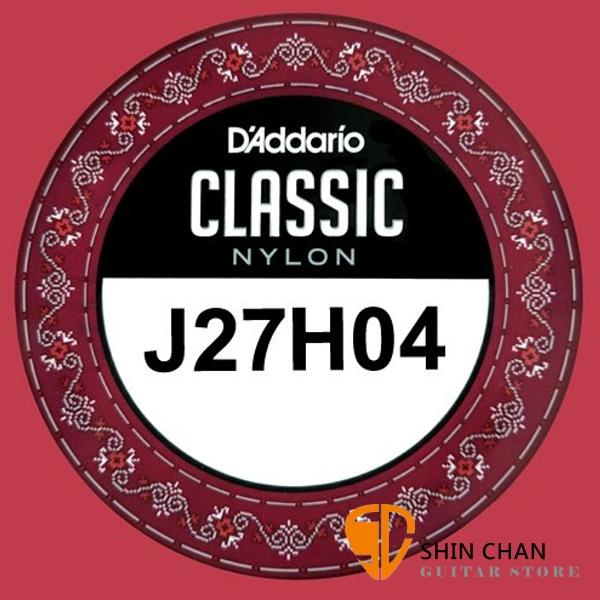 Daddario J27H04 單弦第四弦 高張力古典吉他弦 單一弦【第4弦/D弦】