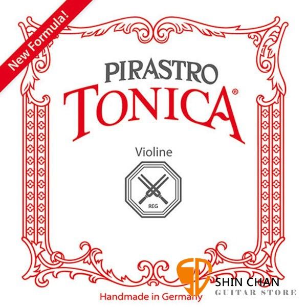 Pirastro Tonica 小提琴套弦 1/2 3/4 專用