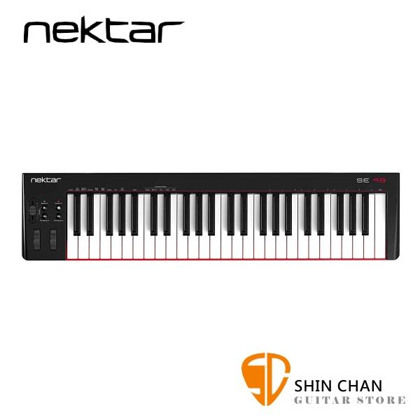 Nektar SE49 主控鍵盤/MIDI鍵盤 49鍵/49key 原廠公司貨/一年保固【SE-49】