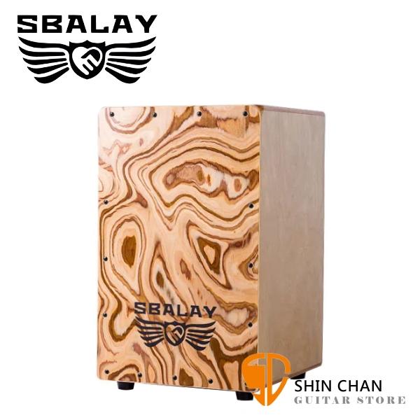 SBALAY SCJ-HPL1 木箱鼓 附原廠雙肩背袋/防滑座墊 原廠公司貨