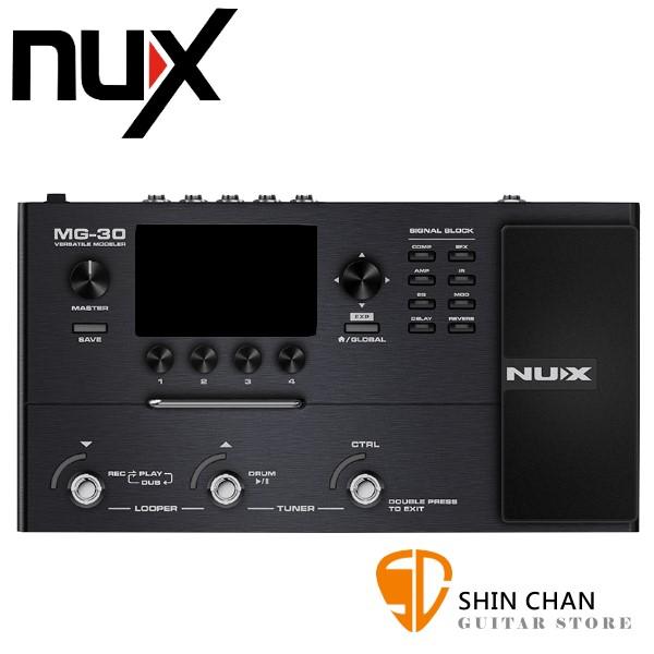 NUX MG30 綜合效果器 贈變壓器 附中文說明書【音箱模擬/數位錄音/台灣公司貨一年保固/MG-30】