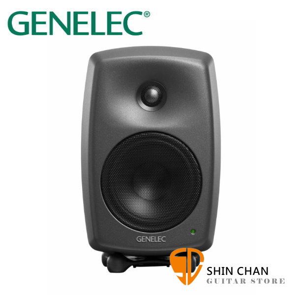 Genelec 8030C 主動式監聽喇叭 / 一顆 單顆 台灣公司貨 芬蘭製造 5吋單體 錄音室專業監聽 五年保固 GENELEC 8030