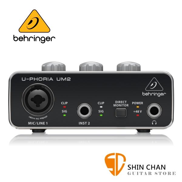 Behringer 耳朵牌 UM2 USB錄音介面 2進2出 內建麥克風前級 原廠公司貨 一年保固