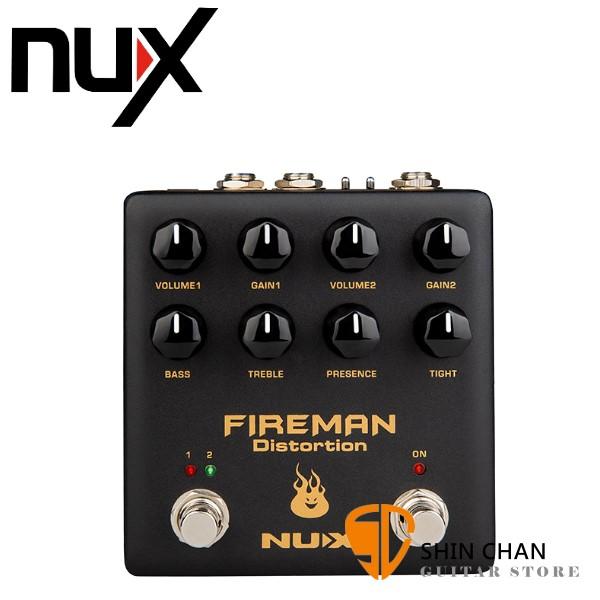 NUX NDS-5 Fireman 破音效果器【Distortion/NDS5/原廠公司貨一年保固】