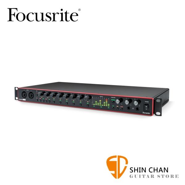 Focusrite Scarlett 18i20 新版三代 錄音介面 USB 介面(總代理/公司貨)保固二年
