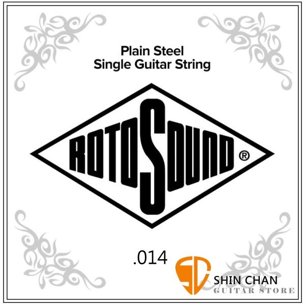 ROTOSOUND NP014 單弦 吉他弦 (.014) 單一弦 零弦