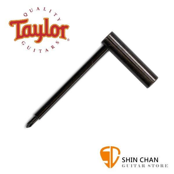 taylor板手 Taylor吉他板手 型號TLOP-1316-09 TAYLOR 琴頸調整專用板手 一般TAYLOR吉他通用 (古典/BIG BABY不適用)