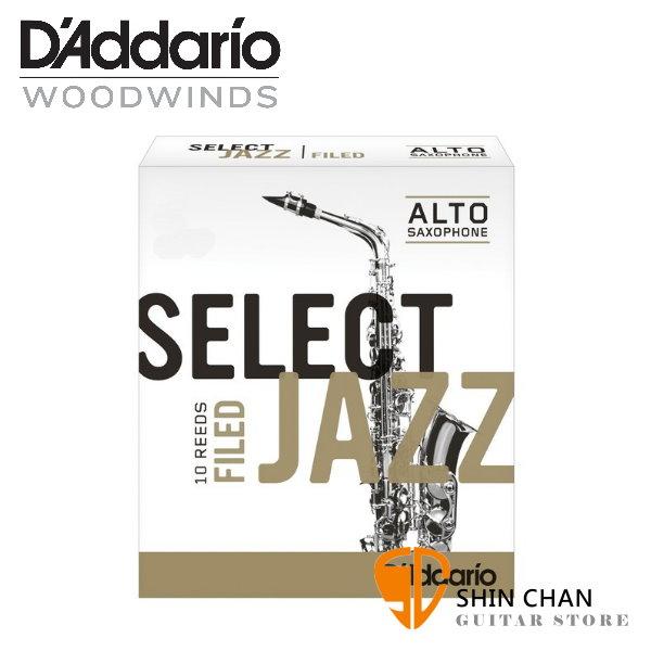 竹片►美國 RICO Select Jazz 中音 薩克斯風竹片  3 Soft  Alto Sax (10片/盒)