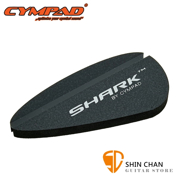 Cympad SRK-SD1 鼓皮悶音氈【Cympad Shark】