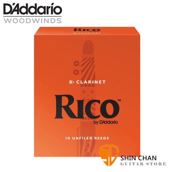 竹片►美國 RICO 豎笛/黑管 竹片 2.5號 Bb Clarinet (10片/盒)【橘包裝】