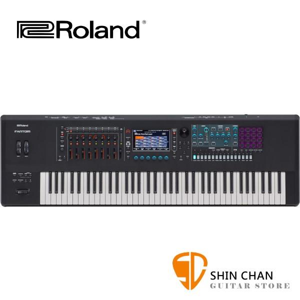 ROLAND 樂蘭 FANTOM7 76 鍵半重鍵鍵盤 合成器【FANTOM-7】