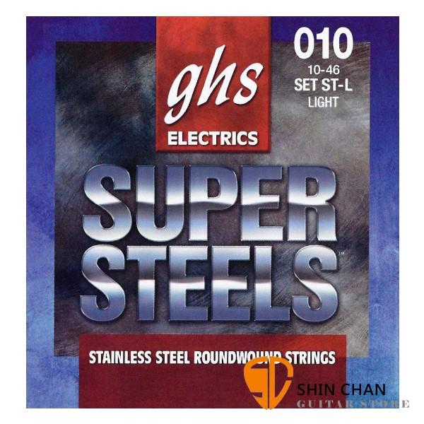 GHS Super Steels Set ST-L 電吉他弦 (10-46)【美國製/電吉他弦/Set-ST-L】