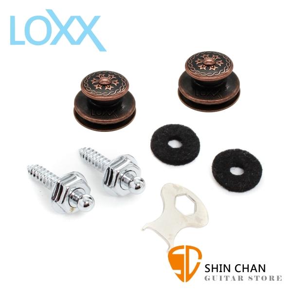 LOXX E-SOPHIA 電吉他/電貝斯專用安全背帶扣 蘇菲亞/復古紅銅/皇家浮雕 德國製 SOPHIA