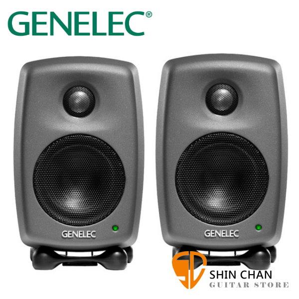 Genelec 8010A 主動式監聽喇叭 / 一對二顆 台灣公司貨 芬蘭製造 3吋單體 錄音室專業監聽 五年保固 GENELEC 8010 A