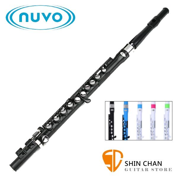 英國Nuvo Student Flute 塑膠長笛/學生長笛 ABS材質 直管套裝【樂器不是玩具/獲英國 Best Tool for School 權威獎項肯定】