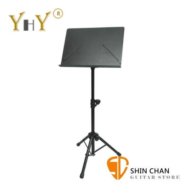 YHY MS-360 高級大譜架 無孔版 (台灣製造/可調整高度/吉他譜/鋼琴譜/五線譜/簡譜/各種樂譜皆適用)【MS360】