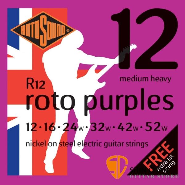 ROTOSOUND R12 電吉他弦 (12-52)【英國製/吉他弦/R-12】