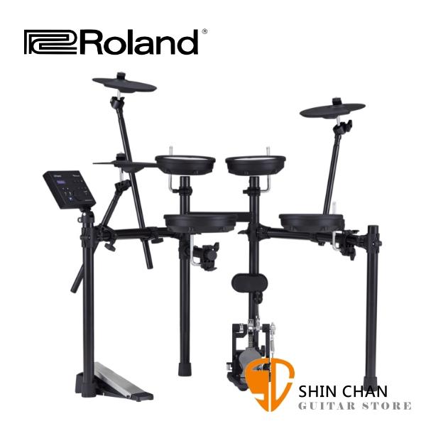 Roland TD-07DMK 電子鼓 全網狀 附大鼓踏板/鼓椅/鼓棒/TD07DMK/原廠公司貨一年保固