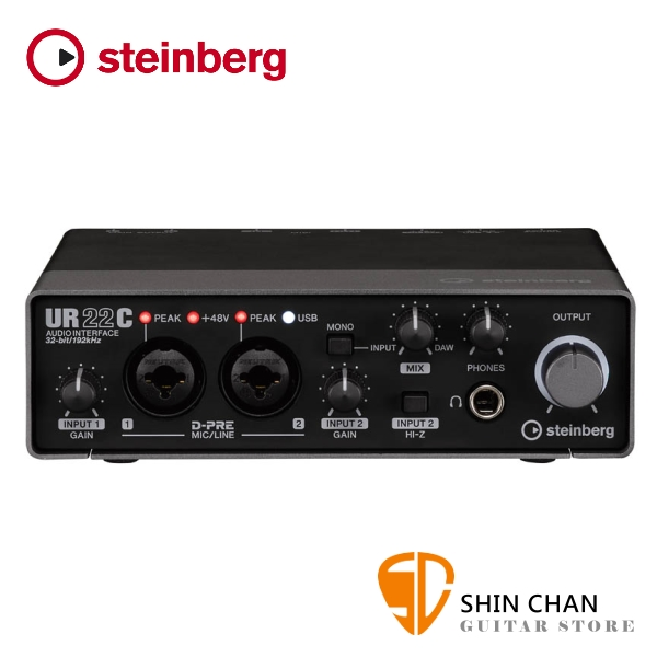 Steinberg UR22C 錄音介面 USB3.0介面 32-bit/ 192kHz取樣率【二進二出】YAMAHA