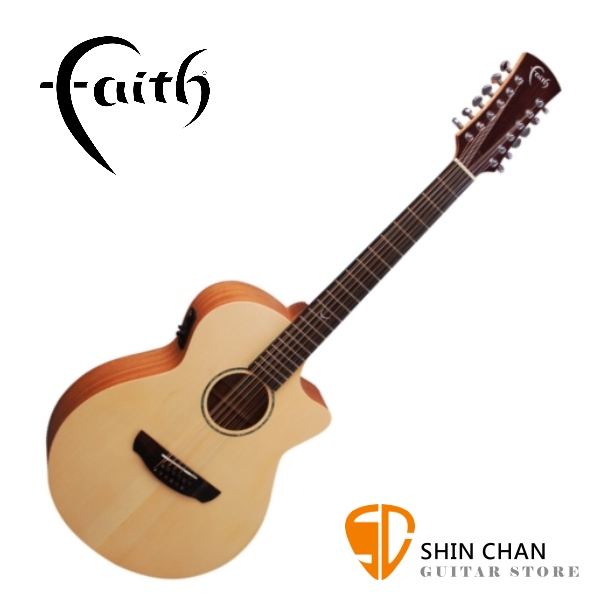 Faith 英國名牌 FKV12 41吋 可插電 全單板 12弦民謠吉他 附贈吉他硬盒 CASE 印尼製【電木吉他】