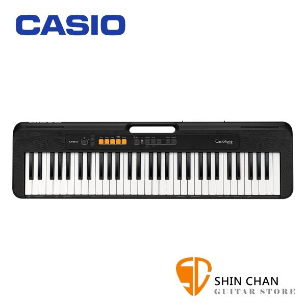 Casio 卡西歐 CT-S100 61鍵 攜帶式電子琴 原廠公司貨【CTS100】