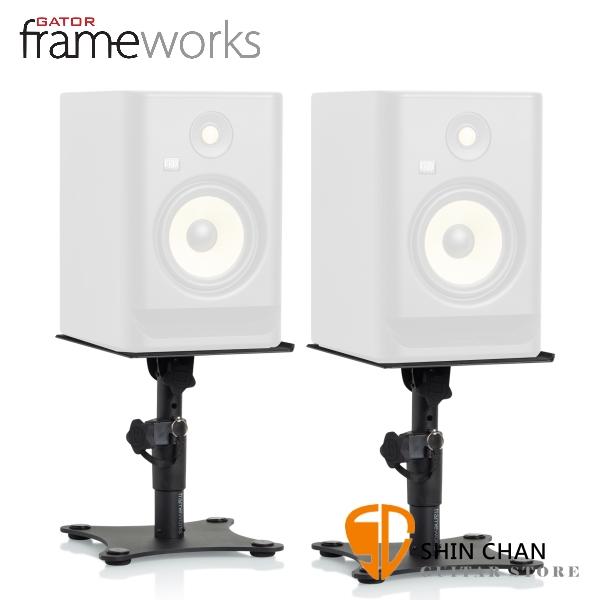 Gator Frameworks FW 監聽喇叭桌上架/筆電架 一對二支
