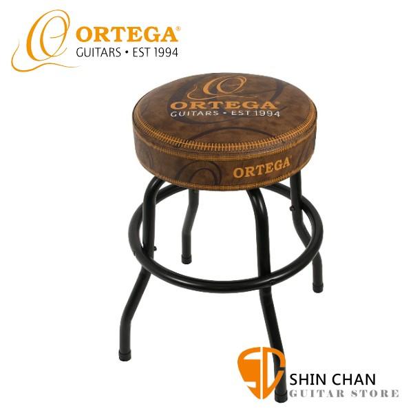 """Ortega 吉他椅 24吋-完美高度彈奏吉他 咖啡色 Ortega Bar Stool 24"""" 吧台椅 / 彈奏椅 原廠公司貨"""