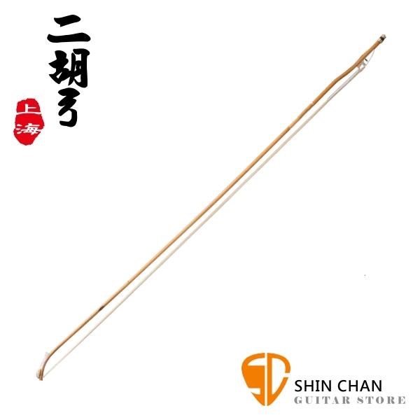上海呂氏精製加長弓/二胡弓 85cm【型號:PT01-07-PA】