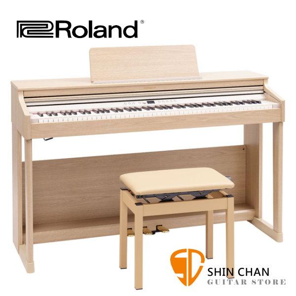 Roland RP701 電鋼琴 88鍵 / 滑蓋式 淺橡木色 附琴架、踏板、琴椅 台灣樂蘭公司貨