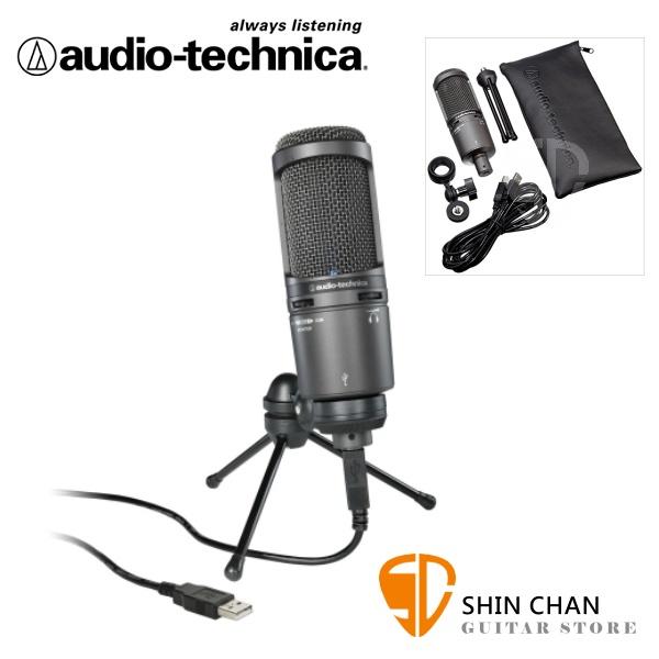 鐵三角 AT2020USB+ 錄音 直播  電容式麥克風 AT2020USB+ plus 宅錄/錄音室 首選 Audio-technica【附原廠攜行袋/USB連接線/轉軸式支架/三腳支架】
