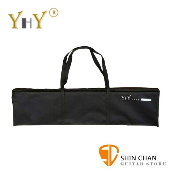 YHY MS340BM 專用收納提袋/中譜架袋【MS-340BM】