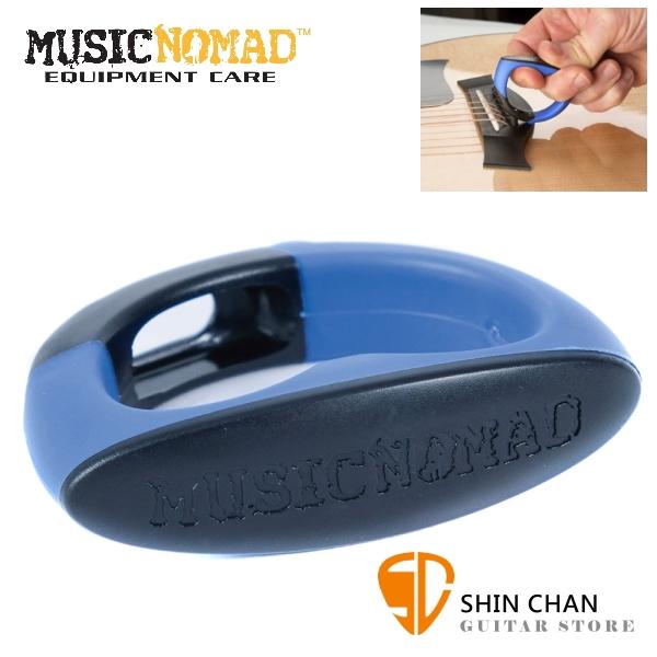 美國 MusicNomad MN219 拔拔快出來 吉他拔釘器【MN-219】