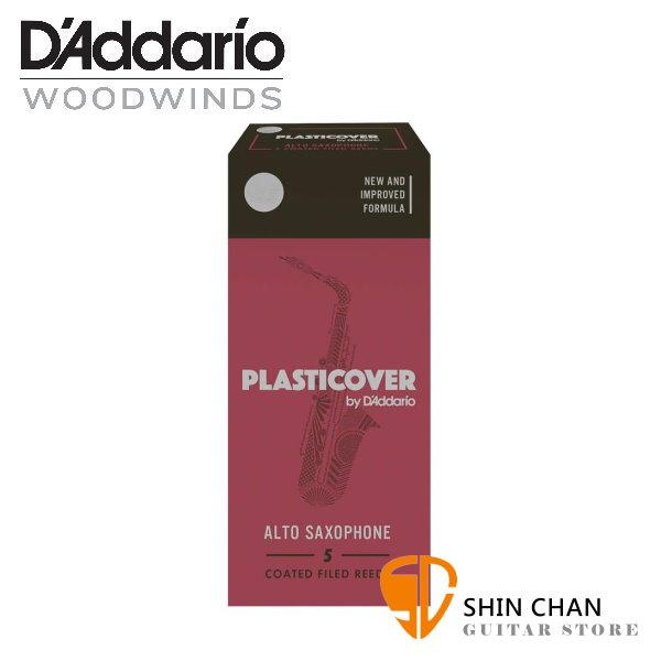 【活動價】美國 RICO plastiCOVER 中音 薩克斯風竹片  3.5號  Alto Sax (5片/盒)【黑竹片】