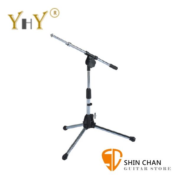 YHY MK-160 桌上型麥克風斜架 附麥克風夾頭 台灣製【MK160】