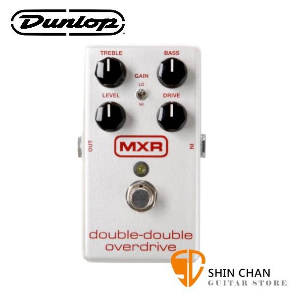 Dunlop MXR M250 失真效果器【Jimi Hendrix Double Double OverDrive Pedal】