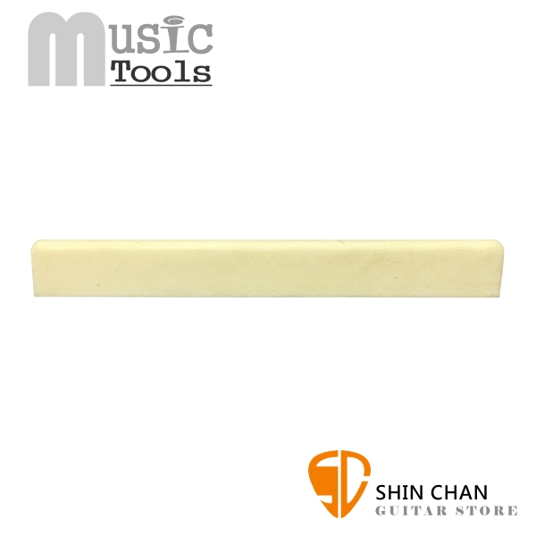 古典吉他/尼龍吉他 專用下弦枕 牛骨製 加高款【8 x 1 x 0.29 cm】