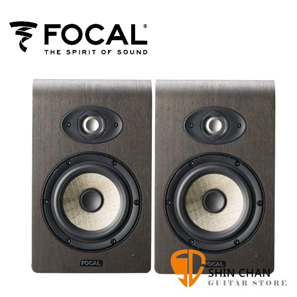 Focal Shape65 主動式監聽喇叭/錄音室專用【一對兩顆/台灣公司貨保固/Shape-65】