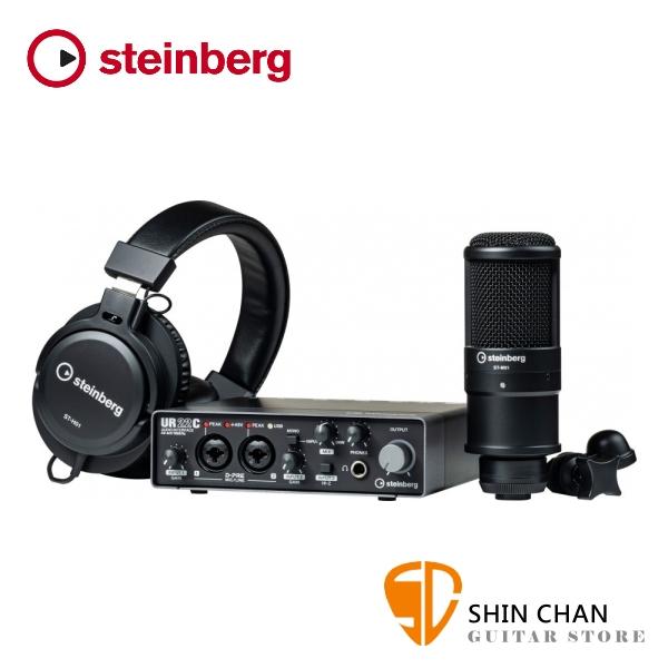 Steinberg UR22C Recording Pack 錄音套裝組 USB3.0介面 32-bit/ 192kHz取樣率 內附ST-M01 電容式麥克風、ST-H01 監聽耳機【二進二出】YAMAHA