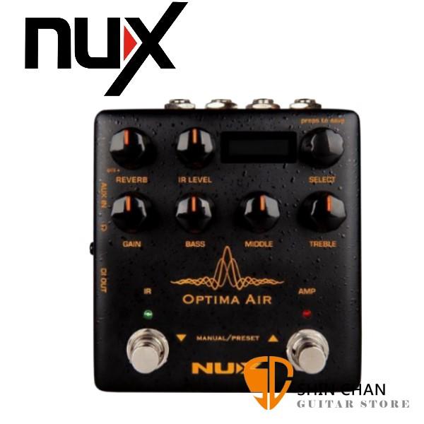 Nux Optima Air 木吉他前級效果器【Acoustic Preamp+DI】