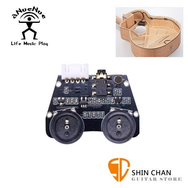 aNueNue Air Air 吉他拾音器 / 主動式雙系統拾音器 內建麥克風 台灣公司貨