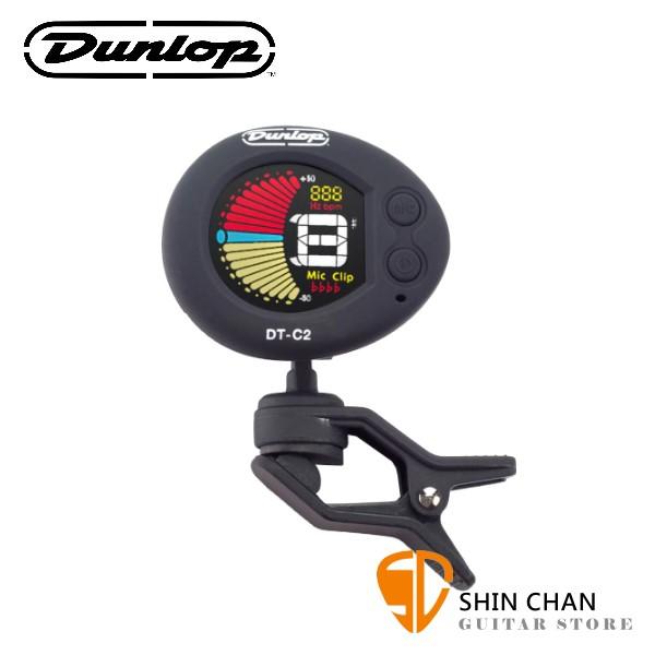 Dunlop DT-C2 夾式調音器【各式弦樂器皆適用/Deluxe/DTC2】