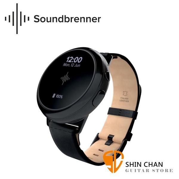 SoundBrenner SBEM Core Steel 振動節拍器/節奏智慧手錶【原廠公司貨保固/SBEM-Core Steel】