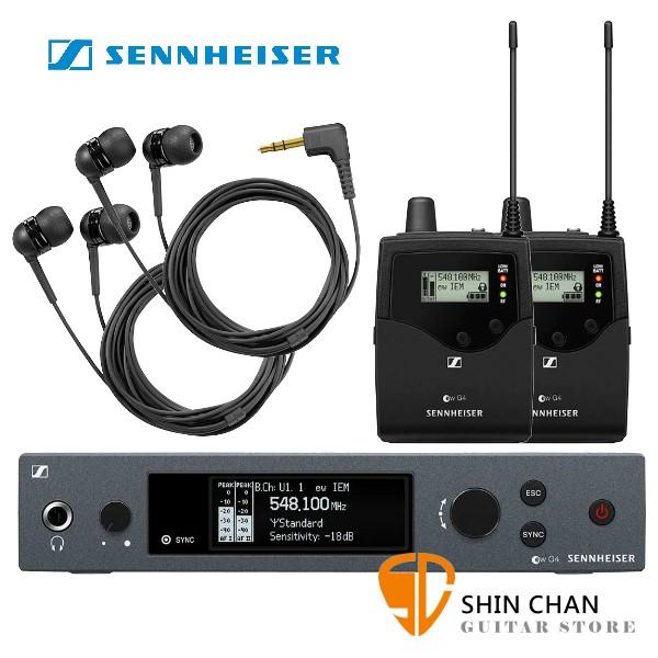 德國森海塞爾 SENNHEISER EW IEM G4-TWIN-B 無線監聽系統 ( SR IEM發射器 + EK IEM 接受器 *2  + IE4耳機 *2 )【EWIEMG4TWINB/原廠公司貨保固】