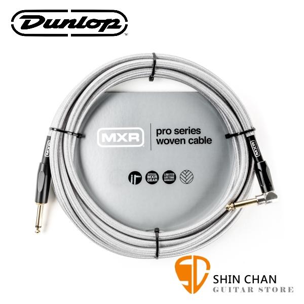 Dunlop MXR DCIW12R 12呎 一直頭一L頭 樂器用 導線 3.6公尺【吉他/貝斯/電子琴/6.3mm 電子樂器/皆適用】